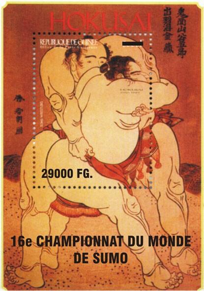 16e Championnat du monde de Sumo - Issue of Guinée postage stamps