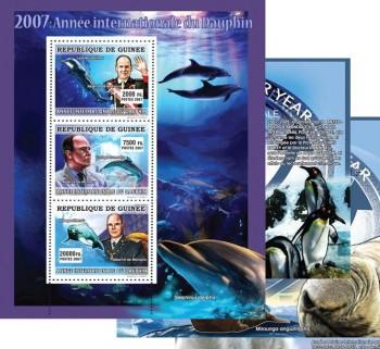 07-12-2007-celebrities-gu0781-gu07100c.jpg