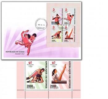 10-03-2008-olympic-games-code-gu0820.jpg