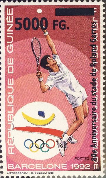 80e Anniversaire du stade de Roland Garros - Issue of Guinée postage stamps