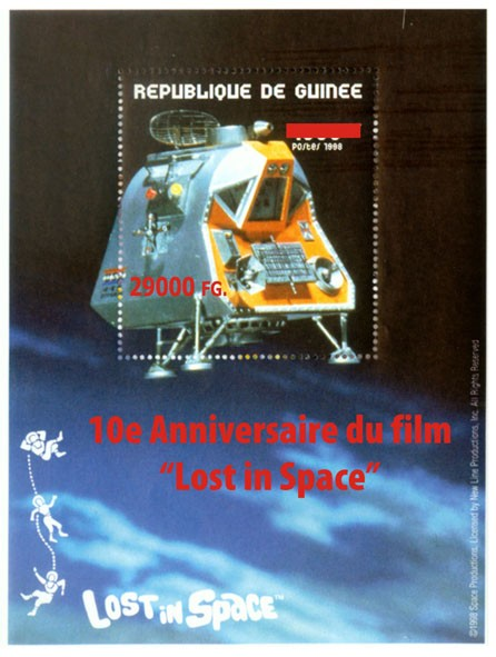 "10e Anniversaire du film ""Lost in Space"" - Issue of Guinée postage stamps"