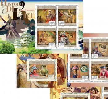 30-09-2011-history-of-art-code-gu11501a-gu11525b.jpg