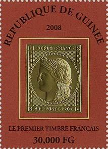 Le Premier timbre Francais 1v - 30 000FG - Issue of Guinée postage stamps