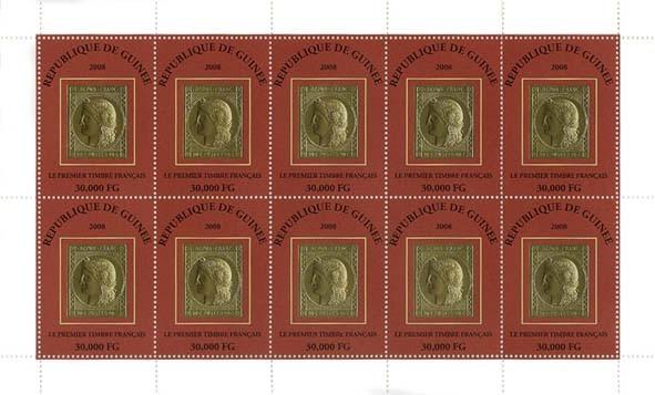 Le Premier timbre Francais 10v - 30 000FG - Issue of Guinée postage stamps