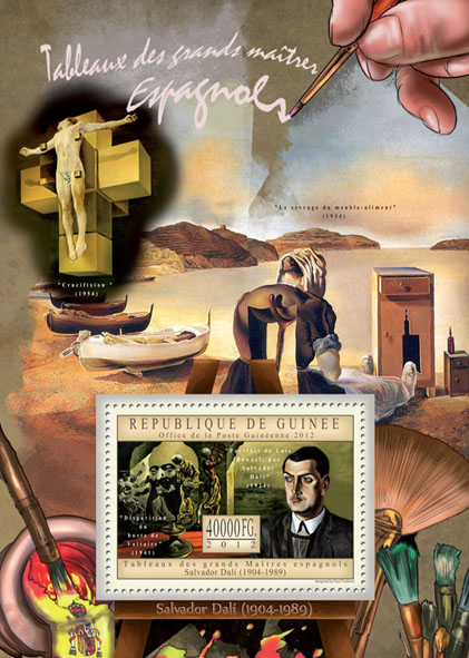 Great Spanish Masters Paintings VI - Issue of Guinée postage stamps