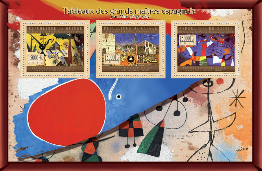 Great Spanish Masters Paintings VII - Issue of Guinée postage stamps
