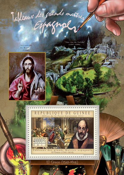 Great Spanish Masters Paintings IX - Issue of Guinée postage stamps