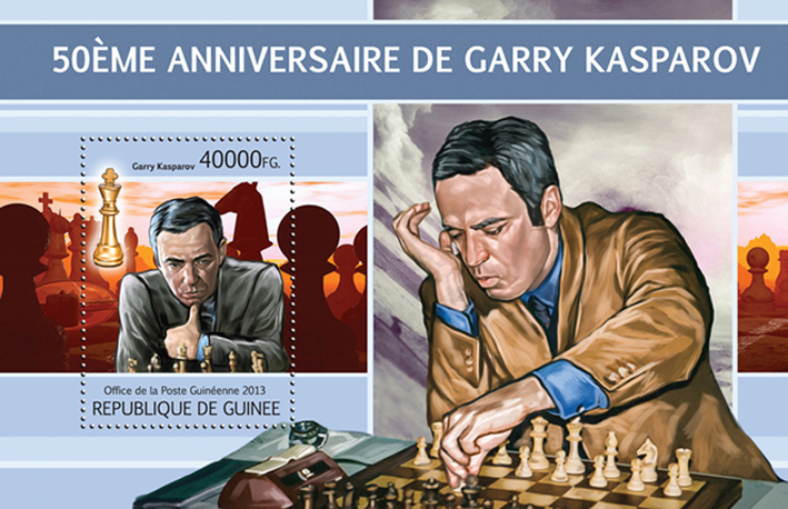 Garry Kasparov - Issue of Guinée postage stamps