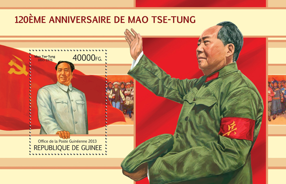 Mao Tse-Tung - Issue of Guinée postage stamps