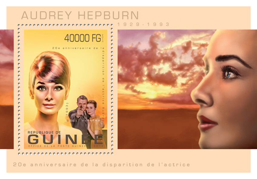 Audrey Hepburn - Issue of Guinée postage stamps