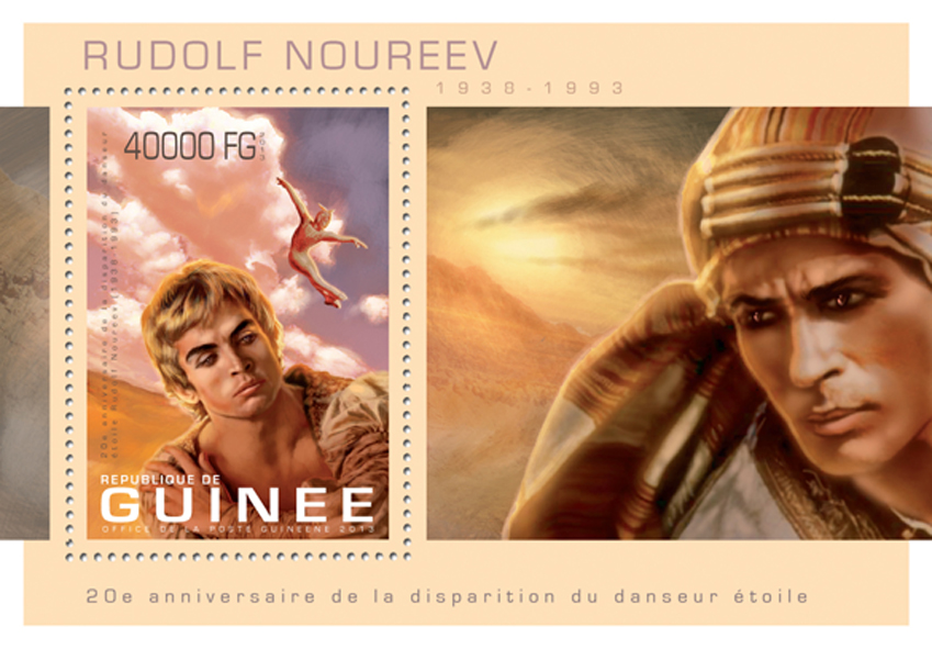 Rudolf Nureyev - Issue of Guinée postage stamps