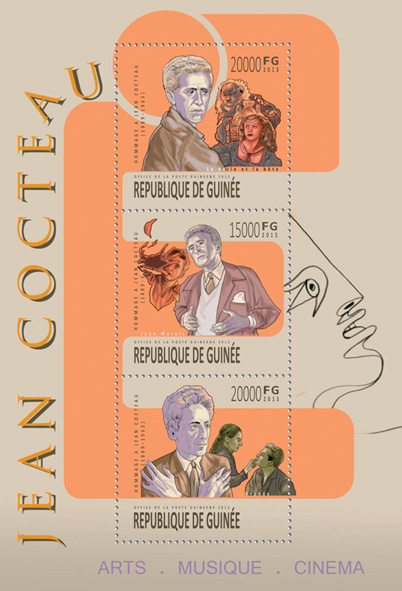 Jean Cocteau - Issue of Guinée postage stamps