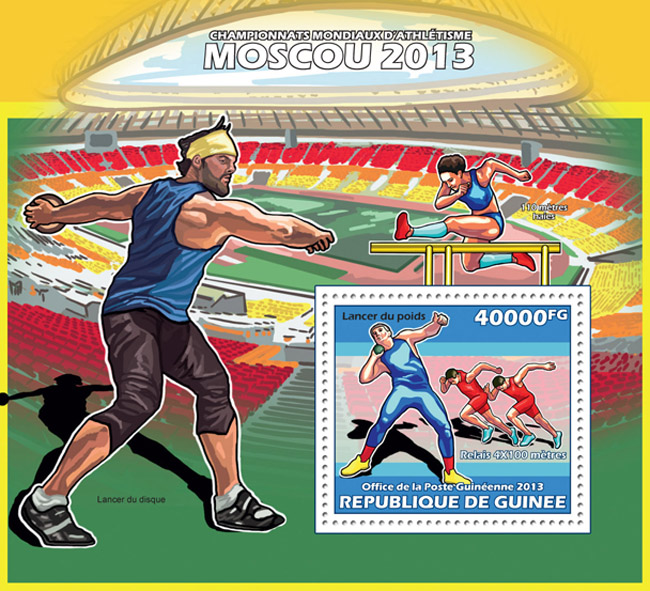 Moscow 2013 - Issue of Guinée postage stamps