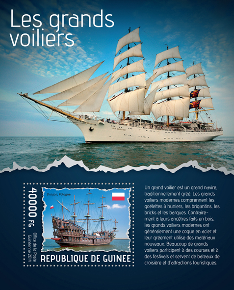 Tall ships  - Issue of Guinée postage stamps