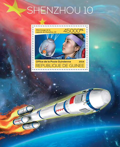 Shenzhou 10 - Issue of Guinée postage stamps
