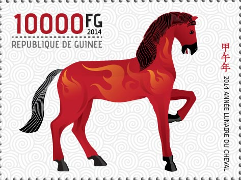Lunar Year of Horse - Issue of Guinée postage stamps