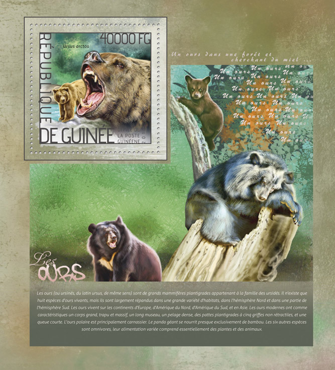 Bears  - Issue of Guinée postage stamps