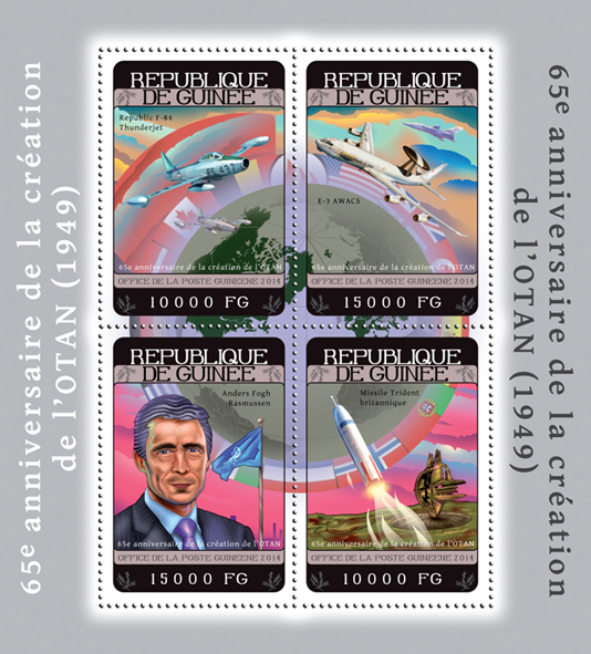 NATO - Issue of Guinée postage stamps