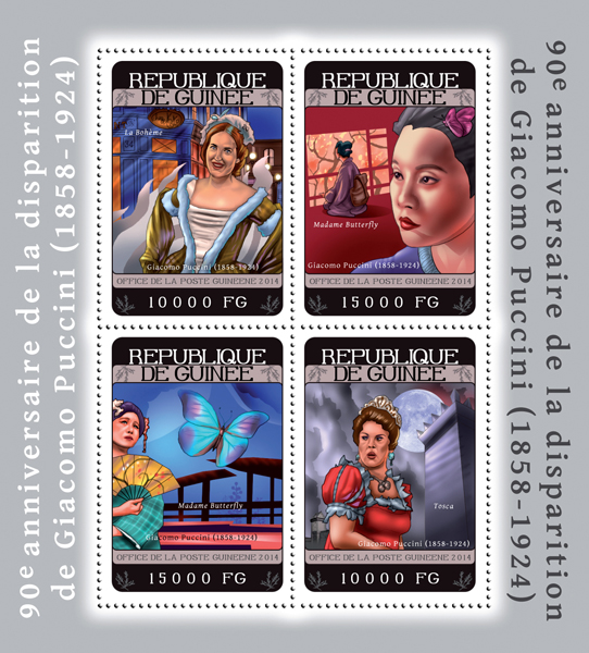 Giacomo Puccini  - Issue of Guinée postage stamps
