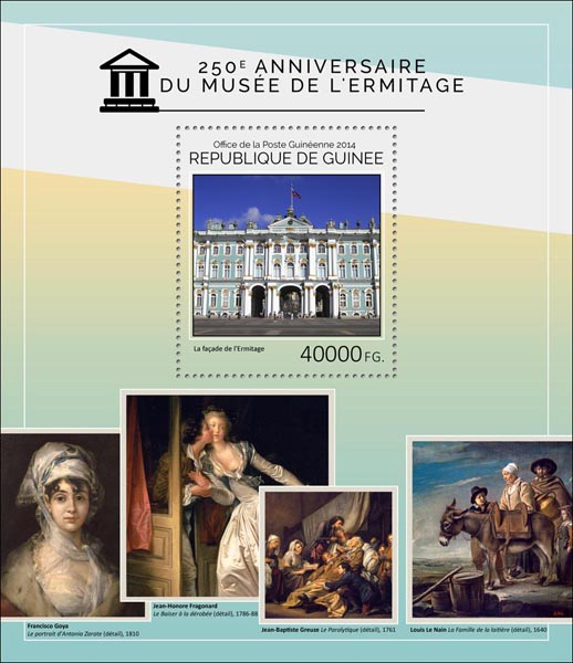 Hermitage museum - Issue of Guinée postage stamps
