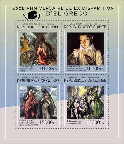 El Greco - Issue of Guinée postage stamps