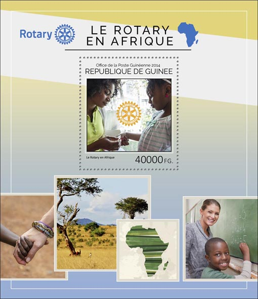 Rotary in Africa  - Issue of Guinée postage stamps