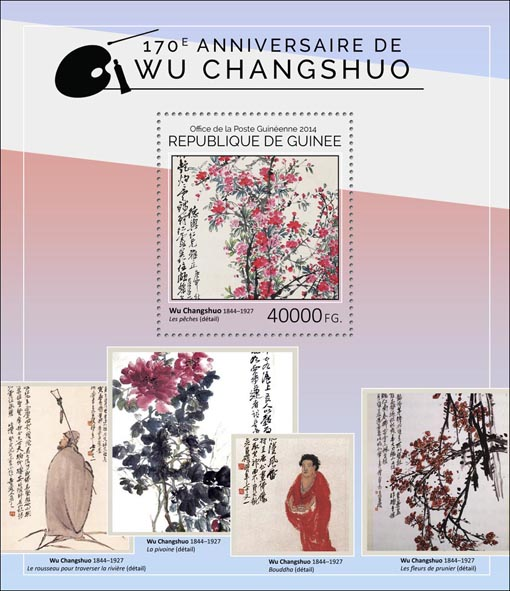 Wu Changshuo - Issue of Guinée postage stamps