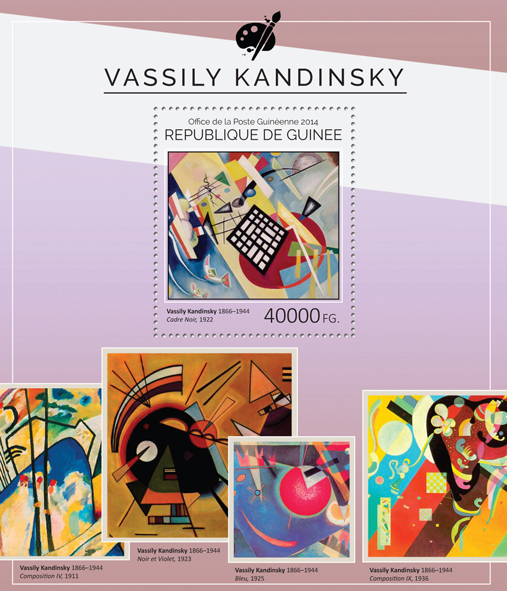 Wassily Kandinsky - Issue of Guinée postage stamps