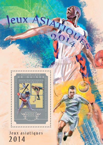 Asian Games 2014 - Issue of Guinée postage stamps