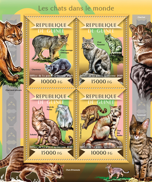 Cats of the World - Issue of Guinée postage stamps