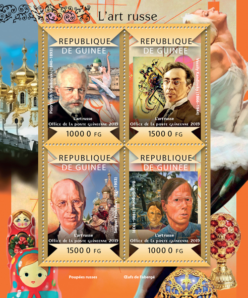 Russian art - Issue of Guinée postage stamps