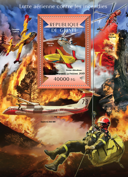 Aerial firefighting - Issue of Guinée postage stamps