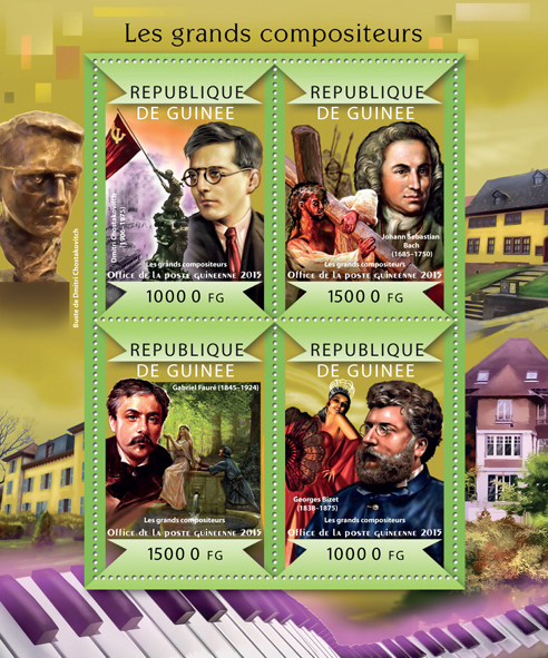Great composers - Issue of Guinée postage stamps
