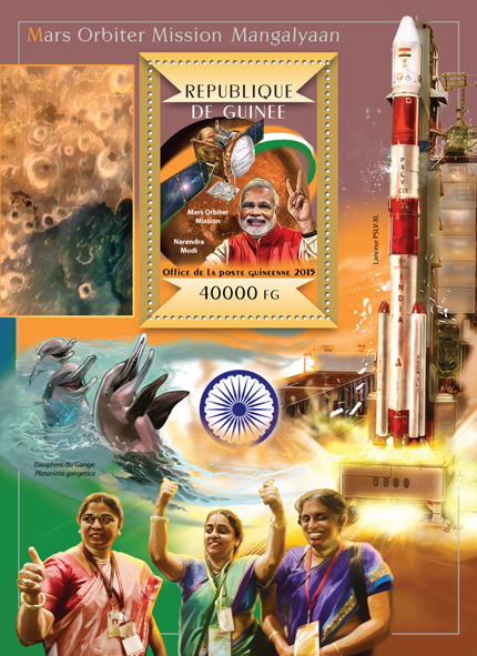 Mars orbiter mission Mangalyaan - Issue of Guinée postage stamps