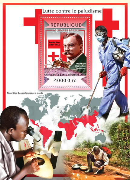 Fight against malaria - Issue of Guinée postage stamps
