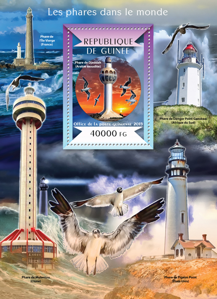 Lighthouses of the World - Issue of Guinée postage stamps