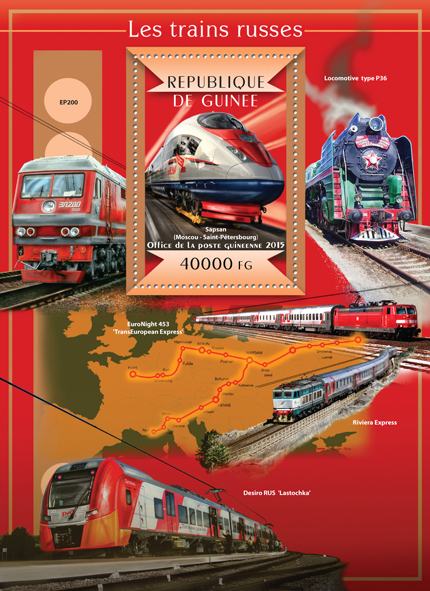Russian trains - Issue of Guinée postage stamps