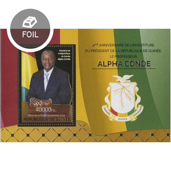 The President of Guinea - Alpha Conde - Issue of Guinée postage stamps