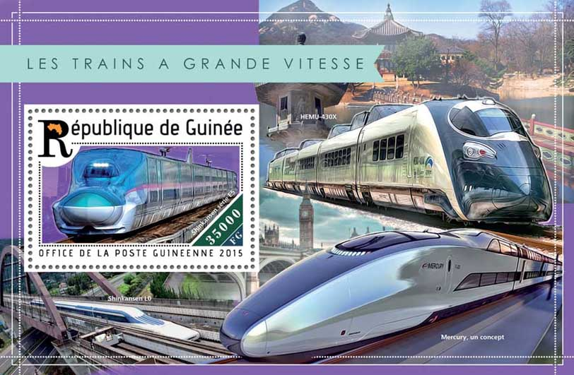 High-speed trains - Issue of Guinée postage stamps