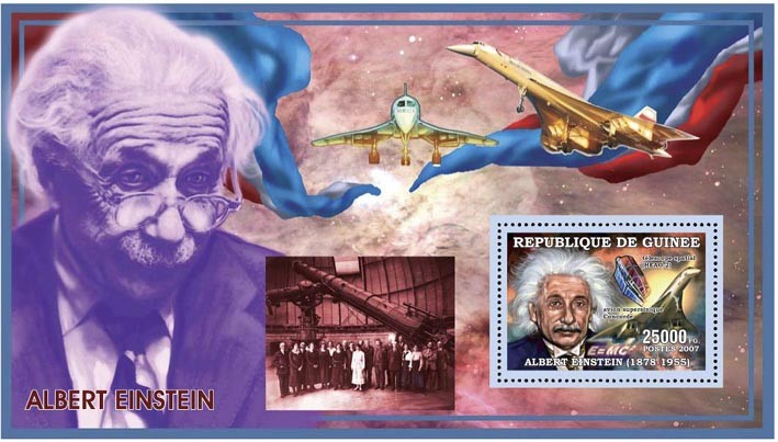 EINSTEIN - SPACE - CONCORDE 25 000 FG - Issue of Guinée postage stamps