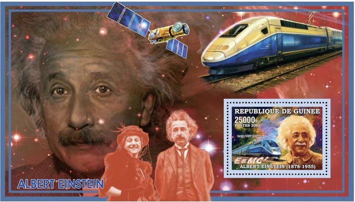 EINSTEIN SPACE TRAIN 25 000 FG - Issue of Guinée postage stamps