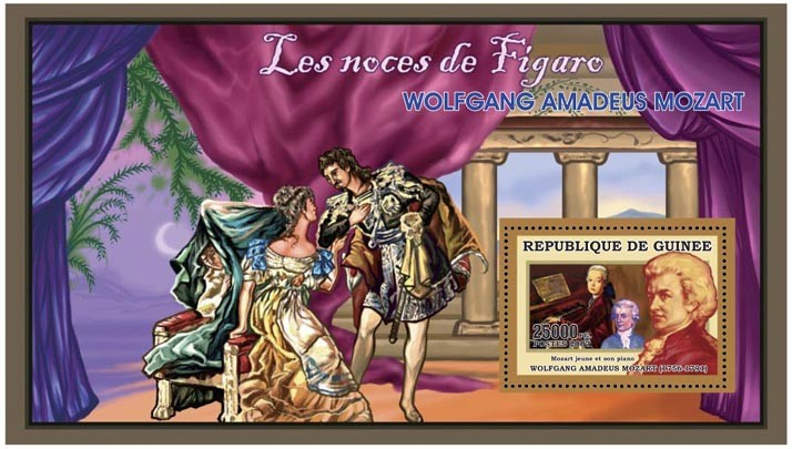 MOZART  LES NOCES DE FIGARO 25 000 FG - Issue of Guinée postage stamps
