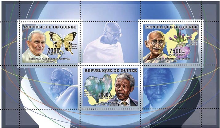 HUMANISTS 29 500 FG - Issue of Guinée postage stamps