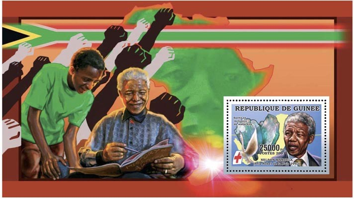 MANDELA - MINERAL 25 000 FG - Issue of Guinée postage stamps