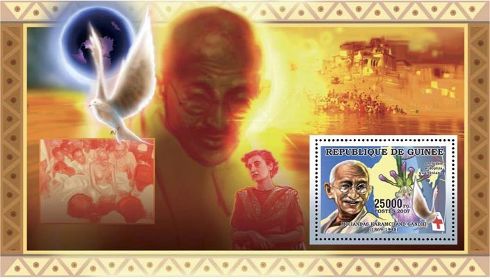 GANDHI - FLOWER 25 000 FG - Issue of Guinée postage stamps