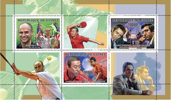 SPORTS 28 000 FG - Issue of Guinée postage stamps