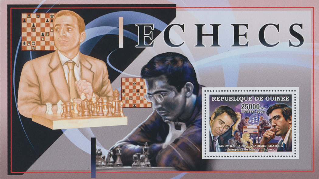 CHESS - KASPAROV - KRAMNIK 25 000 FG - Issue of Guinée postage stamps