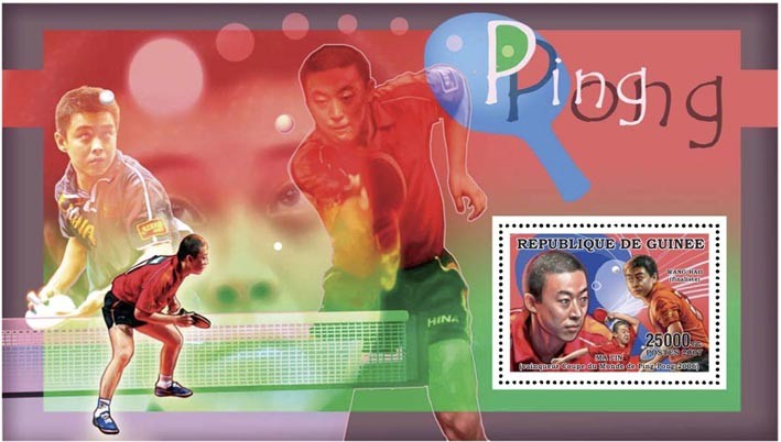 PING PONG - MA LIN - WANG HAO 25 000 FG - Issue of Guinée postage stamps