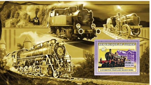 LOCOMOTIVE FRANCAISE REGION NORD s/s 25 000 FG - Issue of Guinée postage stamps