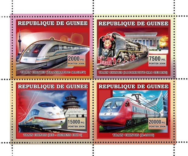 TRAINS CHINOIS 4v 44 500 FG - Issue of Guinée postage stamps